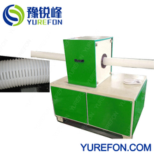 Plastic Corrugated Pipe Perforator Machine