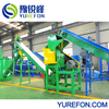 PP HDPE Plastic Bottle Recycling Machine